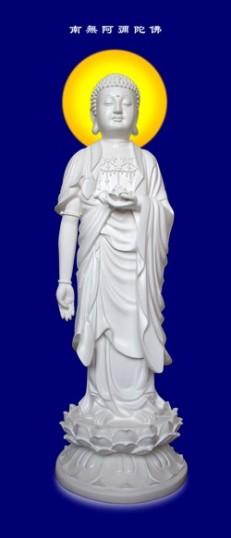 A Di Đà Phật, A Mi Đà Phật, Amituofo, Amitabha