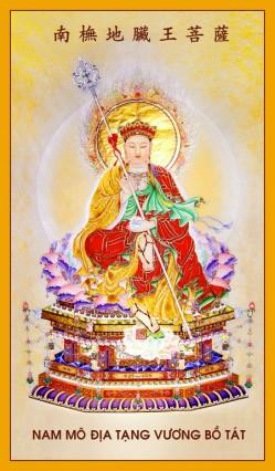 Đại Nguyện Địa Tạng Bồ Tát, dai nguyen dia tang bo tat