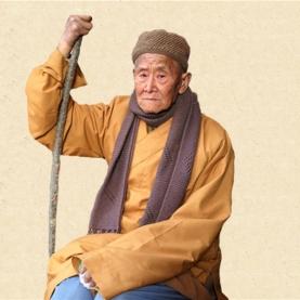 Lão Hòa Thượng Hải Hiền 112 Tuổi, lao hoa thuong hai hien, Lão Pháp Sư Hải Hiền 112 Tuổi, lao phap su hai hien