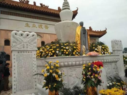 Hoa-Thuong-Hai-Hien-112-Tuoi-64