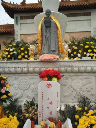 Hoa-Thuong-Hai-Hien-112-Tuoi-65