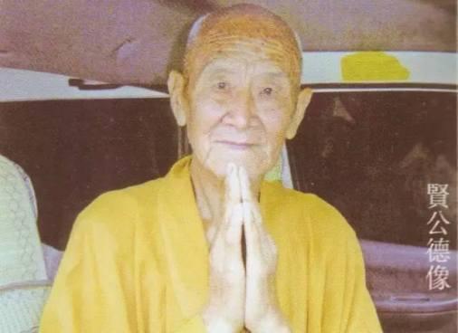 Hoa-Thuong-Hai-Hien-112-Tuoi-82