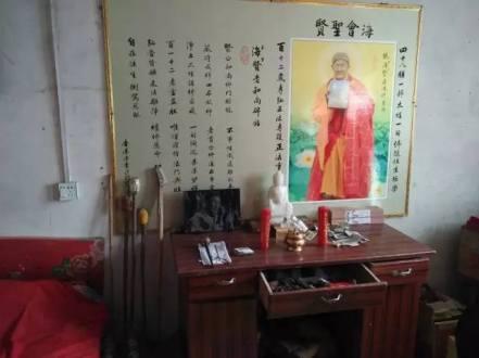Lieu-Phong-Cua-Hoa-Thuong-Hai-Hien-112-Tuoi-62