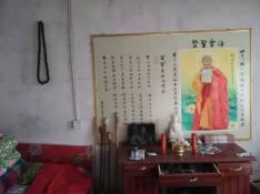 Lieu-Phong-Cua-Hoa-Thuong-Hai-Hien-112-Tuoi-67